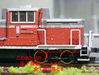Pict3605